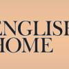 English Home İndirim Ürünleri 2015